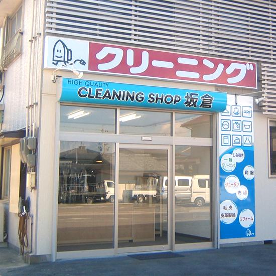 shop_img
